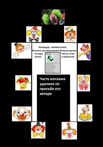 http://sh.uploads.ru/t/JL2sC.jpg