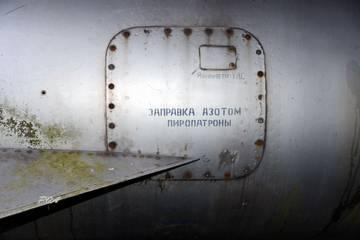 http://sh.uploads.ru/t/JLlVw.jpg