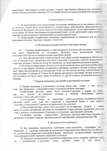 http://sh.uploads.ru/t/JMYw9.png