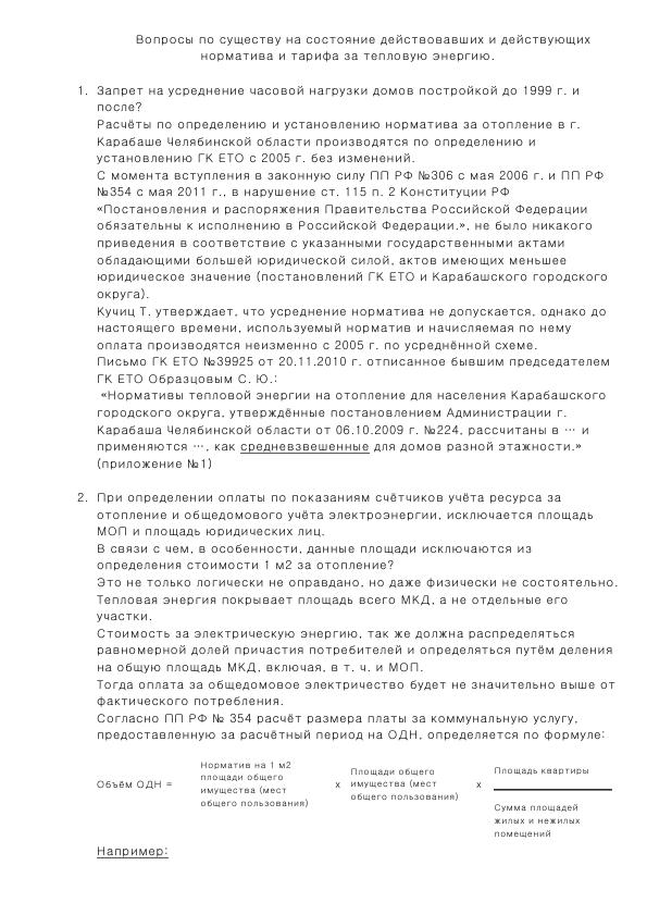 http://sh.uploads.ru/t/JROjc.png