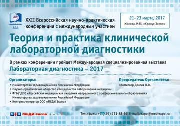http://sh.uploads.ru/t/JZ7Bh.jpg
