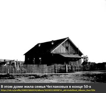 http://sh.uploads.ru/t/Ja3R1.jpg