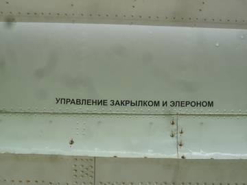 http://sh.uploads.ru/t/JbYhW.jpg