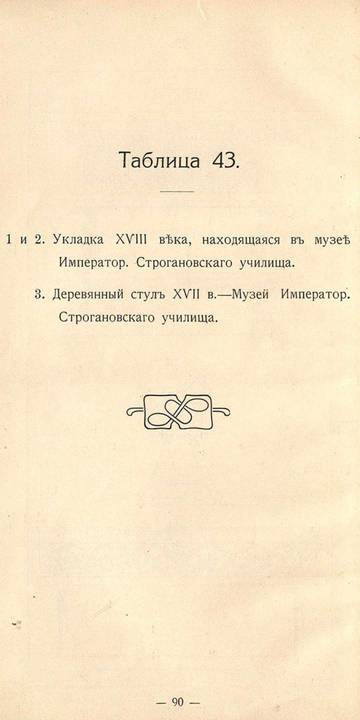 http://sh.uploads.ru/t/JdvOs.jpg