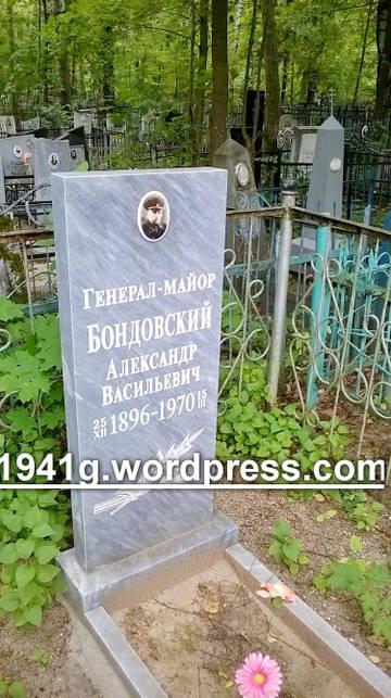 http://sh.uploads.ru/t/Jfi4m.jpg