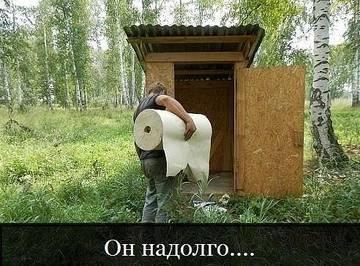 http://sh.uploads.ru/t/Jg0vX.jpg