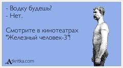 http://sh.uploads.ru/t/JhYLc.jpg