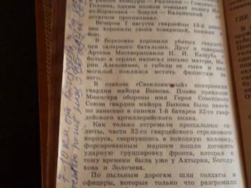 http://sh.uploads.ru/t/Jk5hH.jpg