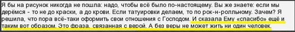 http://sh.uploads.ru/t/JkXaQ.jpg