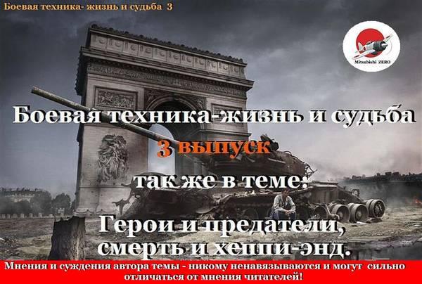 http://sh.uploads.ru/t/Jr6H0.jpg
