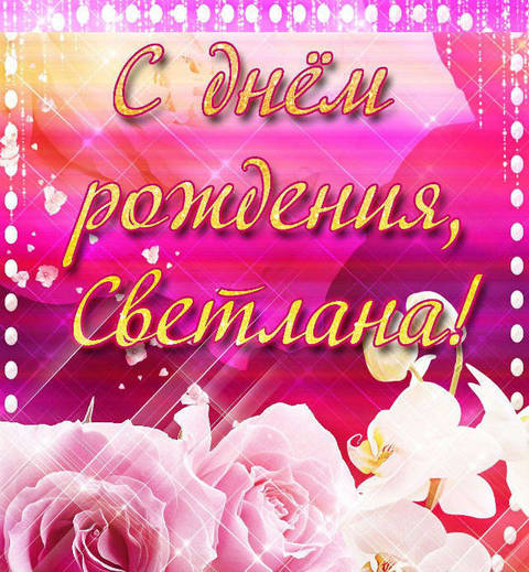 http://sh.uploads.ru/t/JsGic.jpg