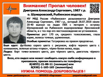 http://sh.uploads.ru/t/Jshlo.png