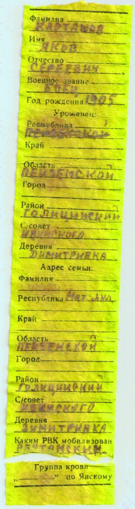 http://sh.uploads.ru/t/JuHg2.jpg
