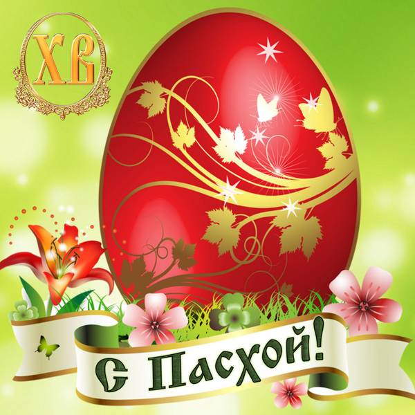 http://sh.uploads.ru/t/JwSMb.jpg