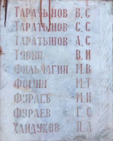http://sh.uploads.ru/t/Jwso6.jpg