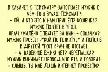 http://sh.uploads.ru/t/JxHUn.jpg