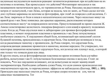http://sh.uploads.ru/t/JxZV5.png