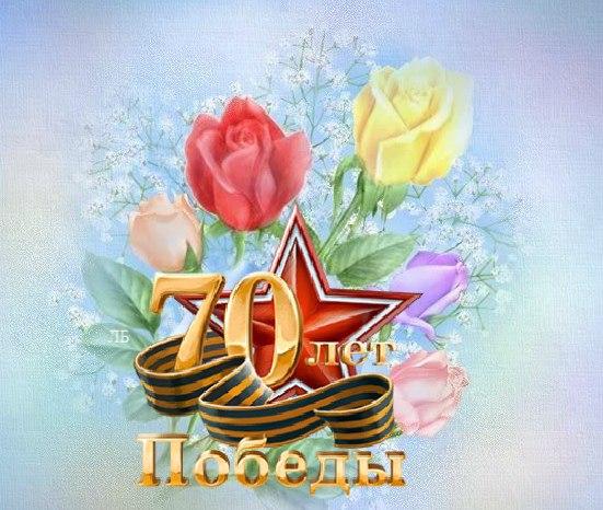 http://sh.uploads.ru/t/K1Up0.jpg