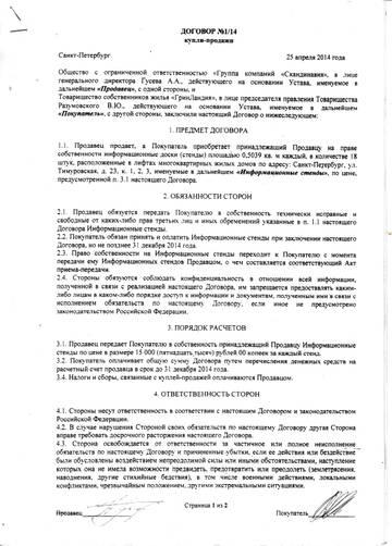 http://sh.uploads.ru/t/K1g0W.jpg