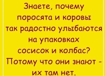 http://sh.uploads.ru/t/K6RqA.png