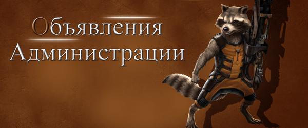 http://sh.uploads.ru/t/KB4yJ.png
