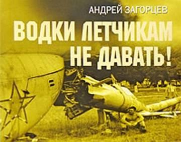 http://sh.uploads.ru/t/KBJEo.jpg