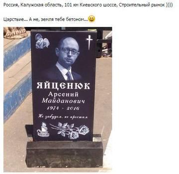 http://sh.uploads.ru/t/KBlTn.jpg