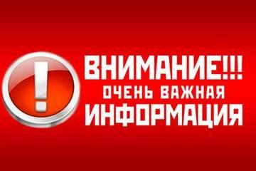 http://sh.uploads.ru/t/KEF1j.jpg