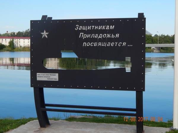 http://sh.uploads.ru/t/KI2C1.jpg
