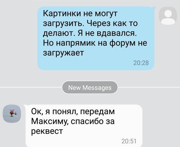 http://sh.uploads.ru/t/KLcFr.jpg