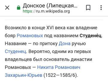http://sh.uploads.ru/t/KNS14.jpg