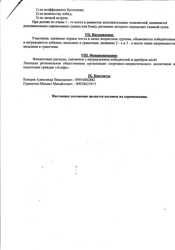 http://sh.uploads.ru/t/KPXzA.png