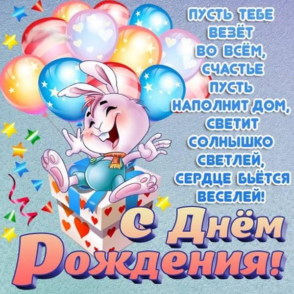 http://sh.uploads.ru/t/KS2x4.jpg