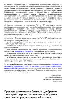 http://sh.uploads.ru/t/KSnJE.jpg