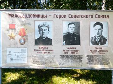 http://sh.uploads.ru/t/KXSc8.jpg