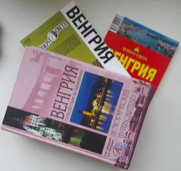 http://sh.uploads.ru/t/KcL72.jpg