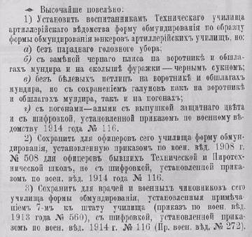http://sh.uploads.ru/t/KgPcW.jpg