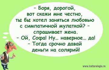 http://sh.uploads.ru/t/KhRtZ.jpg