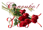 http://sh.uploads.ru/t/Kl4y7.png