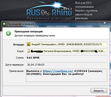 http://sh.uploads.ru/t/KlhEW.jpg