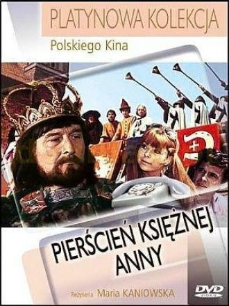 http://sh.uploads.ru/t/KnPYS.jpg