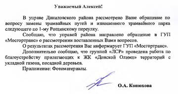 http://sh.uploads.ru/t/KpCYW.jpg