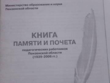 http://sh.uploads.ru/t/KqSpM.jpg