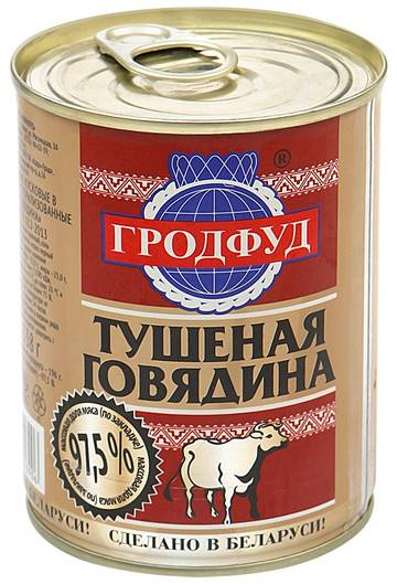 http://sh.uploads.ru/t/Ks0mF.jpg