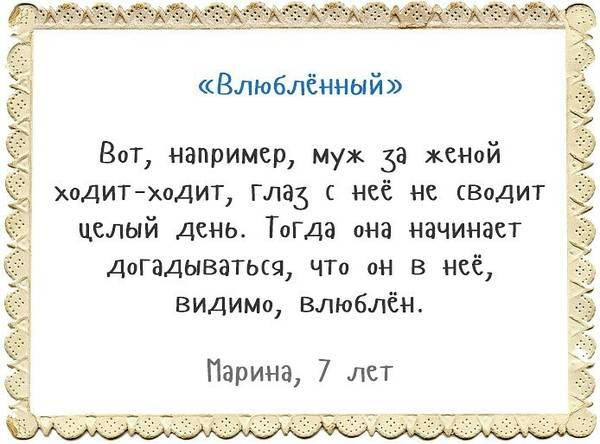 http://sh.uploads.ru/t/KvyZw.jpg
