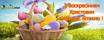 http://sh.uploads.ru/t/L08aO.jpg