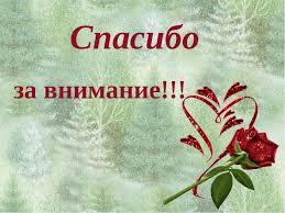 http://sh.uploads.ru/t/L0SRk.jpg