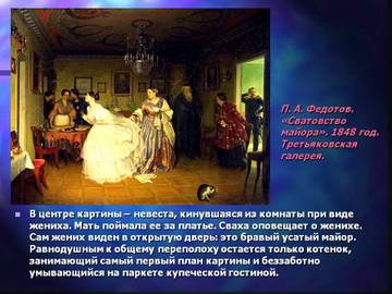 http://sh.uploads.ru/t/L17tN.jpg