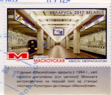 http://sh.uploads.ru/t/L7PMU.jpg