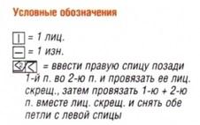 http://sh.uploads.ru/t/L8HcN.jpg